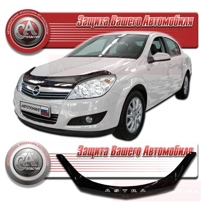 Авточехлы Opel Astra J  ty3ru
