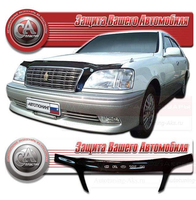 Дефлектор капота TOYOTA CROWN (Тойота-Краун) 1999-2001 СА-Пластик
