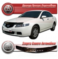 Дефлектор капота HONDA ACCORD VII (Хонда-Аккорд 7) 2003-2007 СА-ПЛАСТИК