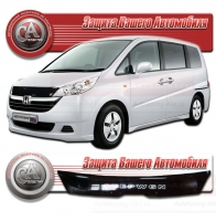 Дефлектор капота HONDA STEP WAGON (Хонда-Степвэгон) 2005-2007; кузов RG1 СА-ПЛАСТИК