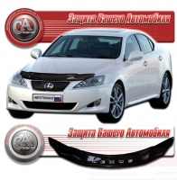 Дефлектор капота LEXUS IS I 200\300 (Лексус-IS 1 200\300) 1999-2005 СА-ПЛАСТИК