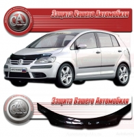 Дефлектор капота VW GOLF  PLUS (Фольксваген-Гольф Плюс) 2004- СА-ПЛАСТИК